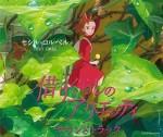 soundtrack-album-150x126