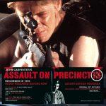 Assault On Precinct 13 Cover 1