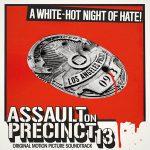 Assault On Precinct 13 Cover 3