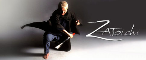 Zatoichi Banner