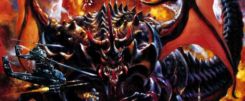 Godzilla vs. Destoroyah (Akira Ifukube)
