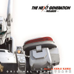 Patlabor: The Next Generation (Kenji Kawai) UnderScorama : Juillet 2014
