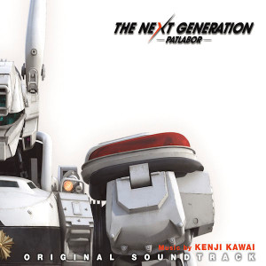 Patlabor: The Next Generation