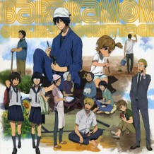Barakamon (Kenji Kawai) UnderScorama : Septembre 2014