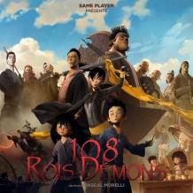108 Rois-Démons (Rolfe Kent) UnderScorama : Février 2015