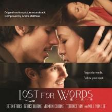 Lost For Words (Andre Matthias) UnderScorama : Juillet 2015