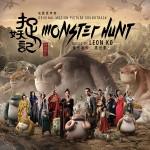 Monster Hunt Cover