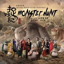 Monster Hunt (Leon Ko) UnderScorama : Février 2016