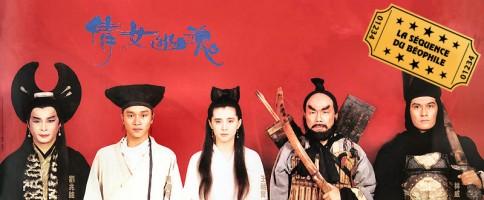 Histoire de Fantômes Chinois (James Wong & Romeo Diaz) Tao on the beat