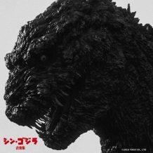 Godzilla: Resurgence (Shiro Sagisu & Akira Ifukube) UnderScorama : Septembre 2016