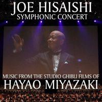 Joe Hisaishi célèbre en musique Miyazaki à Paris Totoro, Chihiro et la Princesse Mononoke mettront en émoi le Palais des Congrès en juin 2017