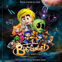 Bugigangue No Espaço (Alexandre Guerra) UnderScorama : Mars 2017