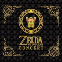 The Legend Of Zelda: 30th Anniversary Concert