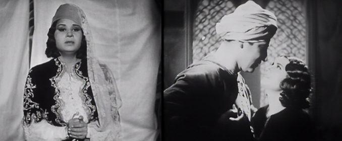 Oum Kalthoum et Ahmad Allam dans Widad (1936)