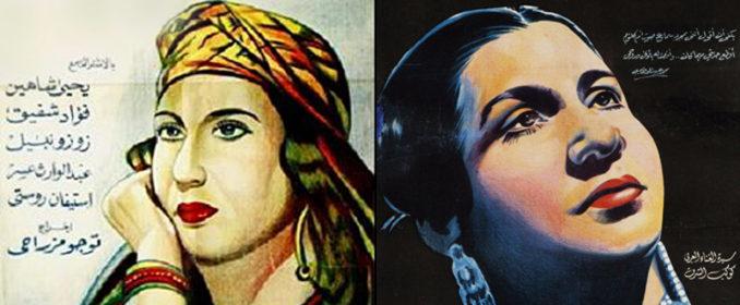 Les affiches des films Salama (1945) et Fatma (1947)