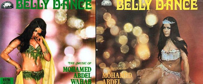 Deux 33 tours contenant des musiques de danses de Mohamed Abdelwahab composées pour le cinéma