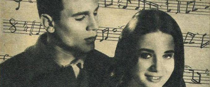 L'affiche du film Un jour de ma Vie (1961) avec Abdel Halim Hafez et la belle Zoubaïda Tharwat