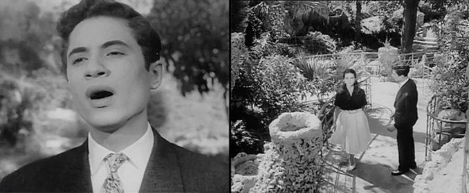 Maher al Attar et la belle Zoubaïda Tharwat dans le film Prenez garde à l'Amour (1960)