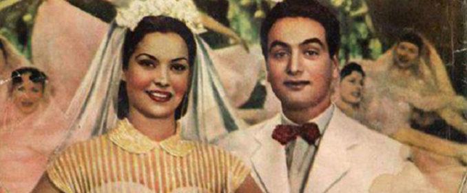 Le couple Madiha Yousri et Mohamed Fawzi dans D'où vient tout cela ? (1952)