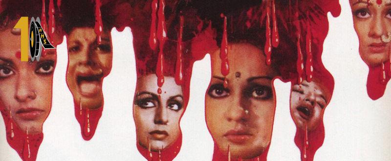 Bollywood Bloodbath (Bappi Lahiri, R.D. Burman, Sonik Omi…) Monstres & Cie