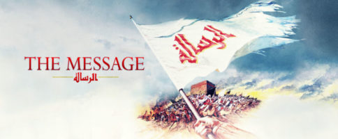 The Message Banner