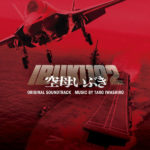 Ibuki 192 (Taro Iwashiro) UnderScorama : Juillet 2019