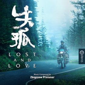 Shi Gu (Lost And Love)
