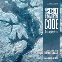 Secret Of Immortal Code (The) (Pantawit Kiangsiri) UnderScorama : Janvier 2020