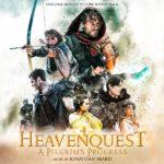 Heavenquest: A Pilgrim's Progress