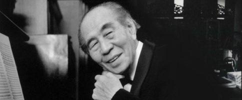 Akira Ifukube Banner