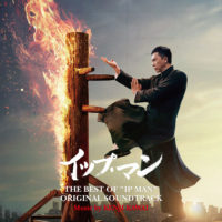 Best Of Ip Man (The) (Kenji Kawai) UnderScorama : Juin 2020