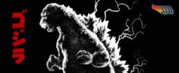 Gojira (Akira Ifukube) Le Roi des Rois