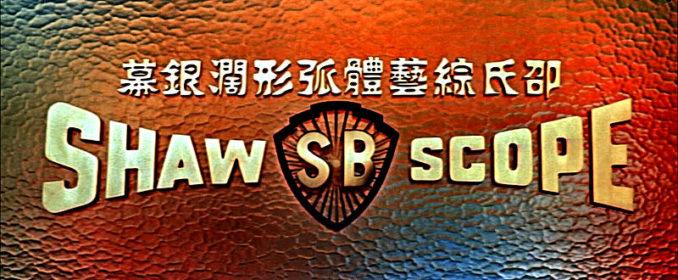 Shaw Scope !!!