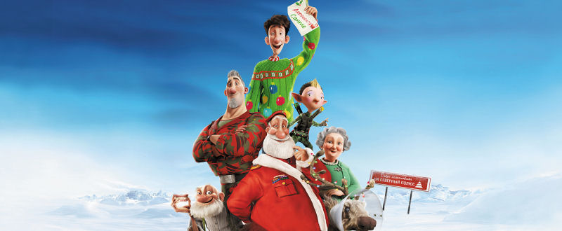 Arthur Christmas (Harry Gregson-Williams)