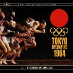 Tokyo Olympiad 1964 (Toshiro Mayuzumi) UnderScorama : Décembre 2015