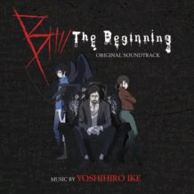 B: The Beginning (Yoshihiro Ike) UnderScorama : Avril 2018