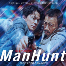 ManHunt (Taro Iwashiro) UnderScorama : Avril 2018