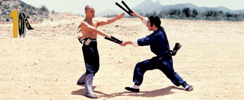 Kung Fu Super Sounds (Reg Tilsley, Pierre Harvey, Paul Ferris…)
